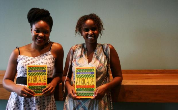 Southbank Centre - 14092014 - Chibundo Onuzo and Nadifa Mohammed